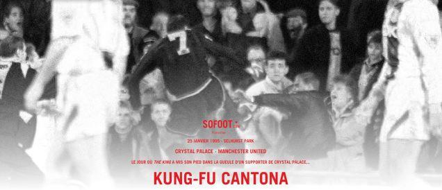 kung fu cantona sofoot